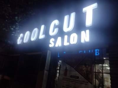 coolcut club salon comp